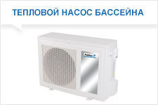 pool-heat-pump-aqua-hp-12